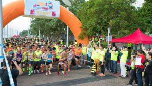 LUA Charity Run